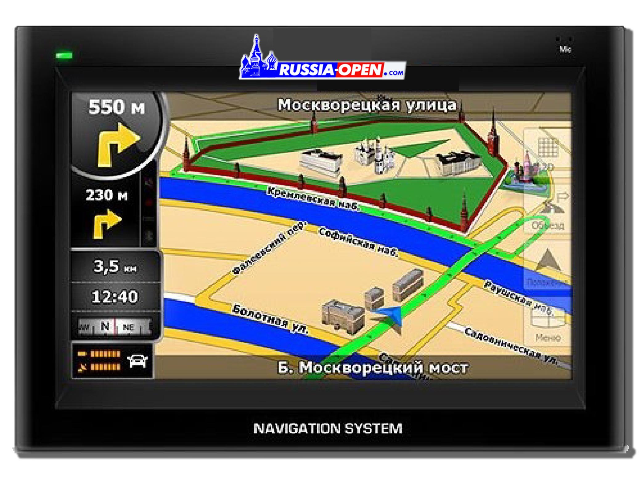 Сравнить системы навигации 9 фотография