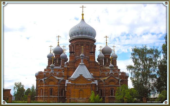 Фотографии. . Участник форума Rus-Traveller