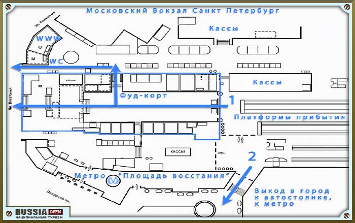 Московский вокзал схема